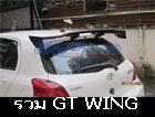 ศูนย์รวม GT WING