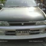 ลิ้นรอบคัน Toyota AE100-AE101