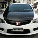 ชุดแต่งรอบคัน Honda Civic FD ทรง Type-R