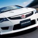 ลิ้นหน้า Honda Civic FD 09 ทรง Mugen Type-R (MTR)