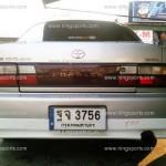 ลิ้นหลัง Toyota AE 100-101 ทรง V.3