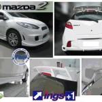 ชุดแต่งรอบคัน Mazda2 Hatchback ทรง ings+1