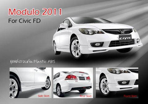 Civic Fd Minor Modulo 2011 ชุดแต่งรถยนต์ ชุดแต่งรอบคัน สเกิร์ต ลิ้นหน้า ลิ้นหลัง สปอยเลอร