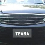ชุดแต่งรอบคัน Nissan Teana J31 ทรง VIP