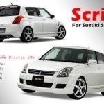 ชุดแต่งรอบคัน Suzuki Swift ทรง Scrit