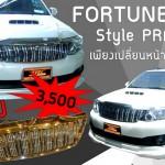 กระจังหน้า Toyota Fortuner BMC ทรง Prado