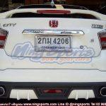ชุดแต่ง City 2012 PS Racing Style