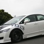ลิ้นหน้า Honda Civic FD ทรง Feel's