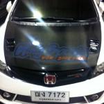 ฝากระโปรงคาร์บอน Honda Civic FD ทรง Mugen RR