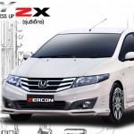ชุดแต่งรอบคัน Honda City 2012 ทรง ZX