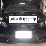 ลิ้นหน้า Honda Civic FB สำหรับกันชน Type-R
