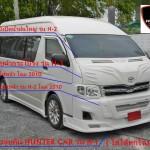 ครอบไฟหน้า Toyota Commuter 2011 ทรง V-1