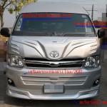 เสริมตะแกรงล่าง Toyota Commuter 2006-2011