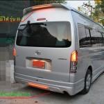 สปอยเลอร์ Toyota Commuter ทรง H-3 (มีไฟ)