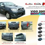 ชุดแต่งรอบคัน Toyota Vigo Smart Cab ทรง KR