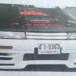 กันชนหน้า Nissan Cefiro A31 ทรง Shooty Star