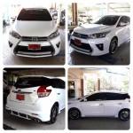 ชุดแต่งรอบคัน Toyota Yaris 2014 ทรง PS V.2