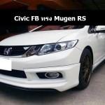 ชุดแต่งรอบคัน Honda Civic FB ทรง MG RS