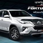 ชุดแต่งรอบคัน Toyota Fortuner 2015 ทรง IDEO