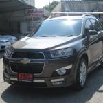 ชุดแต่งรอบคัน Chevrolet Captiva 2012 ทรง NTS1