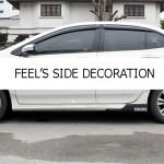 ต่อชายข้าง Honda Civic FD ทรง Feel's