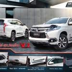 ชุดแต่งรอบคัน Mitsubishi Pajero Sport 2015 ทรง OEM V.2