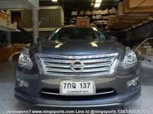 ชุดแต่งรอบคัน Nissan Teana 2013 ทรง Ativus