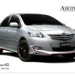 ชุดแต่งรอบคัน Toyota New Vios 2007 ทรง Amotriz