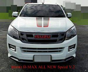 ชุดแต่งรอบคันIsuzu D-MAX 2012 Speed ทรง X-S V.2