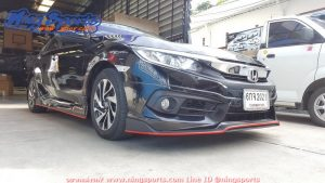 ชุดแต่งรอบคัน Honda Civic FC ทรง Lion