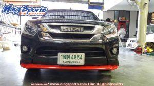 สเกิร์ตหน้า ISUZU D-MAX 2016 X-Series Speed 1.9