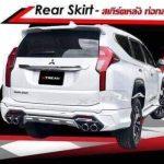 ชุดแต่งรอบคัน Mitsubishi Pajero Sport 2019 ทรง Xtreame