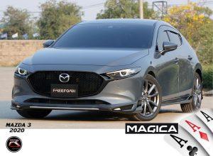 ชุดแต่งรอบคัน Mazda 3 2019 ทรง Magica