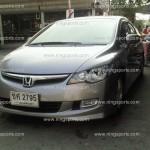 ชุดแต่งรอบคัน Honda Civic FD 06 ทรง MDLL