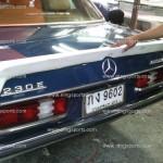 สปอยเลอร์ Benz W123 ทรงแนบ AMG