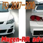 ชุดแต่งรอบคัน Honda Civic FD ทรง Mugen RR Advance