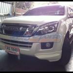 ชุดแต่งรอบคัน Isuzu D-MAX 2012 ทรง X Style (Hi-Lander)