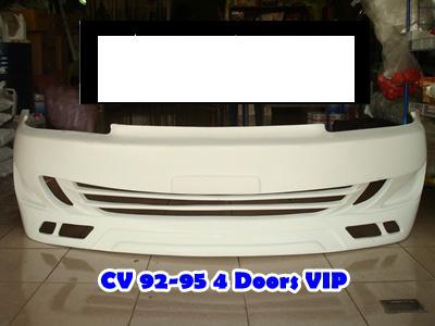 ชุดแต่งรอบคัน Honda Civic 92 EG 4D ทรง VIP