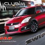 ชุดแต่งรอบคัน Suzuki Swift Eco ทรง JAP