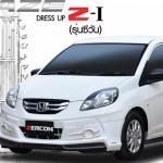 ชุดแต่งรอบคัน Honda Brio Amaze ทรง Z-I