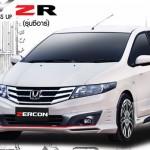 ชุดแต่งรอบคัน Honda City 2012 ทรง ZR