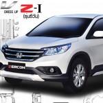 ชุดแต่งรอบคัน Honda CR-V G4 ทรง Z-I