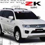 ชุดแต่งรอบคัน Mitsubishi Pajero Sport 2014 ทรง ZK