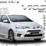ชุดแต่งรอบคัน Toyota New Vios 2013 ทรง ZR