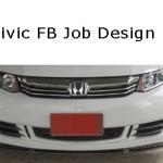 ชุดแต่งรอบคัน Honda Civic FB ทรง Job Design