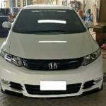 ชุดแต่งรอบคัน Honda Civic FB ทรง Mode Parfume Gamu-R ผสม Job Design