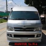 ชุดแต่งรอบคัน Toyota Commuter 2006 ทรง H-4