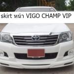 ชุดแต่งรอบคัน Toyota Vigo Champ ทรง MINI VIP