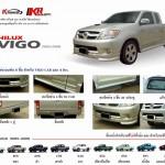 ชุดแต่งรอบคัน Toyota Vigo ทรง KR