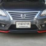ลิ้นหน้า Nissan Sylphy ทรง Drag
